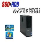 ショッピングパソコンデスク 中古パソコン デスクトップパソコン Core i5 3470 爆速新品SSD120G+新品HDD1TB メモリ8GB DVDマルチ Office Windows7Pro 64bit DELL 7010SF d-340-1
