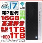 ショッピングパソコンデスク 中古パソコン デスクトップパソコン 本体 Windows10 Corei5 新品SSD120GB 新品HDD1TB メモリ4GB DVDマルチ DELL Optiplex 790SF office付き d-349-4
