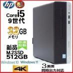 中古パソコン デスクトップパソコン Core i5 (3.1G) 22型 爆速 新品SSD120GB+新品HDD1TB メモリ8GB DVDマルチ Office 無線 DELL 790SF Win7Pro d-349-7