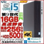 中古パソコン Core i5(3.1Ghz)/大容量メモリ8GB/HDD500GB/Office2016_kingsoft/DVDマルチ/正規OS Windows7Pro 64bit/DELL790SF/d-351