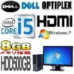 中古パソコン Core i5(3.1Ghz)/大容量メモリ8GB/HDD500GB/Office2016_kingsoft/22型液晶/DVDマルチ/Windows7Pro64bit/DELL790SF/d-351-2
