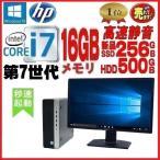 中古パソコン 富士通 FMV-D751/Core i5 (3.1Ghz) /メモリ4GB/HDD500GB/DVDRW/無線LAN/Kingsoft_Office2016/(d-363)