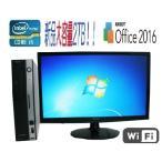 中古パソコン 22型液晶/富士通 FMV d581/Core i5 2400(3.1Ghz)/メモリ4GB/大容量2TB(新品)/DVDRW/Office2016/無線LAN機能付(y-d-364-2)