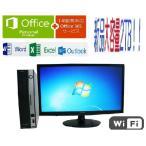 ショッピングOffice 中古パソコン Microsoft Office Personal Premium 2016/22型/富士通 FMV D751/Core i5 (3.1Ghz)/メモリ4GB/大容量2TB(新品)/DVDRW/無線LAN(y-d-364-3)