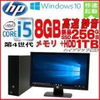 中古パソコン デスクトップパソコン Corei3 (3.1G) 爆速メモリ16GB 新品グラボ Geforce HDMI HDD250GB DVDマルチ HP 6200SF Windows7Pro 64bit d-379-2