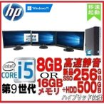中古パソコン デスクトップパソコン DELL Optiplex 7010SF Core i7 3770(3.4GHz) メモリ4GB HDD250GB DVDマルチ USB3.0 Windows7Pro64bit y-d-390