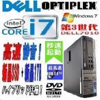 ショッピングパソコンデスク 中古パソコン デスクトップパソコン Core i7 3770 爆速新品SSD120GB+新品HDD1TB メモリ4GB DVDマルチ 無線 Windows7 Pro DELL 7010SF d-393