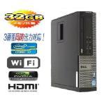 ゲ−ミングPC 最高峰Corei7+メモリ32GB+Geforce