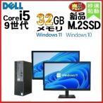 爆速SSD120GB(新品)採用した高性能高速Core i5パソコン