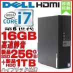 ショッピングパソコンデスク 中古パソコン デスクトップパソコン Core i7 新品SSD120GB+新品HDD1TB メモリ4GB DVDマルチ Office Windows7 Pro 64bit DELL 790SF d-990-13