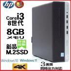 中古パソコン ゲ-ミングPC/新品GeForceGT730-1GB 3画面可能/Core i5(3.2GHz)/メモリ8GB/500GB/DVDマルチ/無線/DELL7010/64Bit Windows7Pro)(y-dg-150-2)