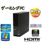 中古パソコン ゲ-ミングPC/GeForceGT730-1GB(HDMI/DVI)/3画面可能/Core i7(3.4GHz)/メモリ8GB/HDD500GB/DVDマルチ/DELL7010/64Bit Windows7Pro)(y-dg-152-2)