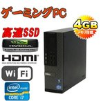 中古パソコン ゲ−ミングPC/新品SSD120GB+HDD250G/GeForceGT730-1G(HDMI)/3画面対応/Core i7 (3.4GHz)/メモリ4GB/DELL7010/正規OS Windows7Pro 64bit(dg-179-2)