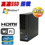 中古パソコン ゲ-ミングPC/SSD120G+HDD250G/3画面対応/GeForceGT730-1G/Core i5 3470(3.2GHz)/メモリ4G/DVDマルチ/DELL7010/64Bit Windows7Pro(y-dg-181-2)