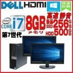 中古パソコン デスクトップパソコン Core i7  22型 デュアルモニタ 大容量メモリ16GB HDD500GB DVDマルチ 無線 Windows7Pro 64bit DELL 790SF dm-99022w2