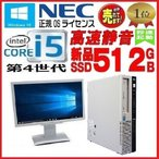 ショッピング中古 中古パソコン デスクトップパソコン 富士通 FMV D5260 Core2Duo 6850 3Ghz メモリ2GB HDD160GB DVDROM Office付き WindowsXP Pro dtb-255-2