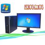 ショッピング中古 中古パソコン HP 6000Pro SFF 22ワイド液晶モニター(Core2Duo E7500-2.93GHz)(メモリ2GB)(HDD160G)(32Bit Windows7 Pro)(y-dtb-363)