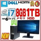 ショッピングOffice 中古パソコン DELL990SF/大画面22型液晶モニタ/Core i7-2600(3.4GHz)/高速DDR3メモリ4GB/HDD320GB/DVDRW/64Bit Windows7Pro(y-dtb-388-office)
