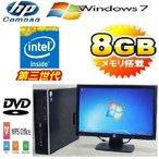 ショッピングパソコンデスク 中古パソコン デスクトップパソコン Core i3  3.1G  20型ワイド液晶 メモリ8GB HDD250GB Office Windows7 Pro 64bit HP 6200sfF dtb-445-3