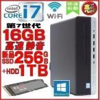 特価 大画面に新品大容量HDD2TBと高速メモリ8GB搭載