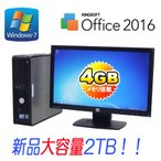 ショッピング中古 中古パソコン HDD2TB(2000GB)DELL780SF/Core2Duo-E8400(3.0GHz)/20型液晶モニタ/メモリ4GB/DVD-RW/Windows7Pro/KingsoftOffice2016(y-d-536)