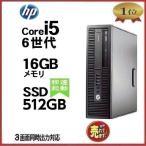中古パソコン 24型フルHDワイド液晶モニタ/Core2Duo E7500(2.93GHz)/メモリ4GB/HDD250GB/DVD/Office2016/Windows7Pro64bit/HP6000SF/dtb-548