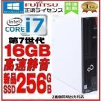 中古パソコン 大画面23型フルHDワイド液晶モニタ/Core2Duo E7500(2.93GHz)/メモリ4GB/HDD250GB/DVDマルチ/Office2016/Windows7Pro64bit/HP6000SF/dtb-602