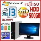 中古パソコン Core i5(3.1Ghz)/メモリ8GB/HDD500GB/24型フルHD液晶/DVDマルチ/WPS_Office_2017/Windows7pro64bit/富士通 FMV d581/dtb-638
