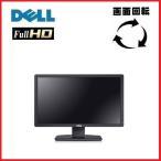 中古パソコン 限定特価 東芝 dynabook B450/15.6型液晶/Celeron(2.30G)/メモリ4GB/HDD250GB/DVDマルチ/無線/テンキー/Office2016/Win7Pro/na-107-7