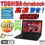 中古パソコン ノ-トパソコン 15.6型 LED CeleronB800(1.5G) 東芝 dynabook B451 爆速新品SSD240GB メモリ4GB DVDマルチ 無線 Windows7 Pro 64bit na-129-4