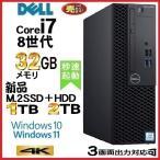 中古パソコン Lenovo ThinkPad/Edge E530c/Celeron 1005M(1.9GHz)/4GB/500GB/DVDマルチ/テンキ-あり/15.6型 A4 /Windows7Pro32bit/na-140-7