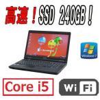中古パソコン 東芝/Dynabook B551/15.6液晶/Core i5 /メモリ4GB/SSD240GB(新品)/DVDマルチ/無線LAN/テンキーあり/Win7Pro64bit/y-na-168