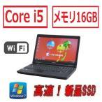 中古パソコン 東芝 dynabook/B551/Core i5 2520M/爆速メモリ16GB/新品SSD120GB/DVDマルチ/無線LAN/テンキーあり/Win7Pro64bit/15.6型液晶/A4/na-170