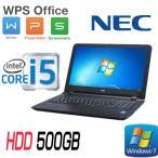 ノートパソコン NEC高速起動のSSD搭載
