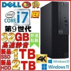 中古パソコン 正規OS Windows7Pro 32bit LIFEBOOK A572 富士通 15.6型 HD+ HDMI Corei3-3110M(2.4GB) メモリ4GB 爆速SSD120GB DVD Office 無線 na-A572i3-4