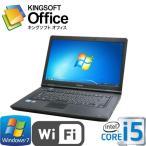 東芝dynabook A4 ノ−トパソコン 高速処理のCore i5