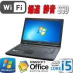 東芝dynabook A4 ノ−トパソコン Core i5に高速SSD採用