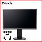 液晶 ディスプレイ 中古 HP E232 23型フルHD液晶 1,920 x 1,080 HDMI IPS 非光沢 t-23w-5