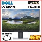 液晶 ディスプレイ 中古 HP E231 23型フルHD液晶 画面回転 高さ調整 1,920 x 1,080 非光沢 t-23w-6