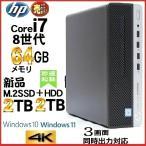 中古液晶モニタ 美品 HP Z24n ワイドスクリーン プロフェッショナル LED液晶モニタ 1920x1200 USB3.0 HDMI DisplayPort t-24w-4