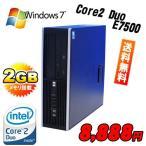 中古パソコン BTO/HP 6000 ProSFF/Core2DuoE7500/モニタレス/32Bit(y-bto-6000sf-e7500)