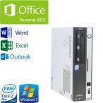 ショッピングOffice 中古パソコン Microsoft Office Personal Premium 富士通 FMV-D550(Core2Duo E8400-3.0GHz)(メモリ2GB)(HDD250GB)(DVDマルチ)(Windows7 Pro)(y-d-004-office)