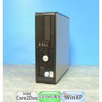 ショッピング中古 中古パソコン DELL Optiplex 755SF Core2 Duo E6550 2.33GHz メモリー2GB DVDマルチ WinXP Pro d-067