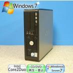ショッピング中古 中古パソコン DELL Optiplex 745SF Core2Duo 2.4Ghz メモリ2GB DVDマルチ Windows7 送料無料 d-179