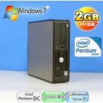 ショッピング中古 中古パソコン Win7/メモリー2GB/DELL 760SF(Pentium Dual-Core E5400)(DVD-ROM)(d-240)