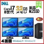 Windows7 中古PC Core i5 富士通
