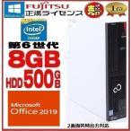 中古パソコン HP 8000 Elite MT/モニタレス(Core2 Quad Q9650(3Ghz)(メモリー4GB)(DVDマルチ)(64Bit Windows7 Pro)(d-262)