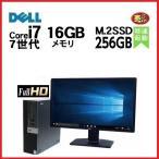 ��ťѥ����� �ǥ����ȥåץѥ����� ���� Windows10 �ٻ��� ��3���� Core i7 ��®����SSD512GB ����8GB Office�դ� FMV D582 d-285