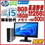 ��ťѥ����� �ǥ����ȥåץѥ����� HP 6300SF ��3���� Core i3 3220 (3.3GHz) ����4GB HDD500GB Windows7 Pro d-293