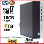 中古パソコン デスクトップパソコン 正規 Windows10 第6世代 Core i7 新品SSD512GB メモリ8GB HDMI Office付き DVDマルチドライブ DELL 7040SF d-295の画像